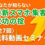 step_bar